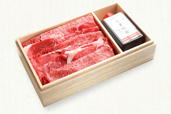 お手軽 和牛すき焼きセット